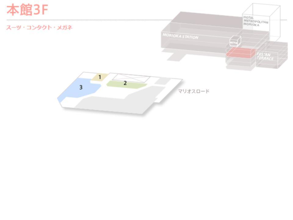 B012.【フェザン】本館3Fフロアガイド170516版.jpg
