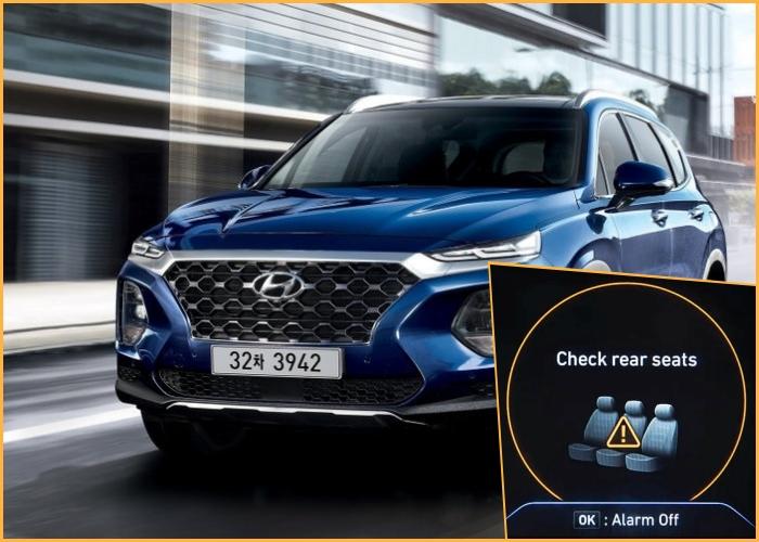 ระบบ Rear Occupant Alert (ROA) ช่วยป้องกันเด็กติดในรถ
