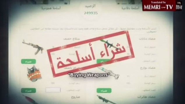 Palestinian computer game allows players to carry out virtual operations to liberate Palestine. (screen capture: YouTube/MEMRI)