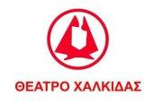 C:\Users\vardaka\Desktop\Θέατρο Χαλκίδας\logotipo.bmp