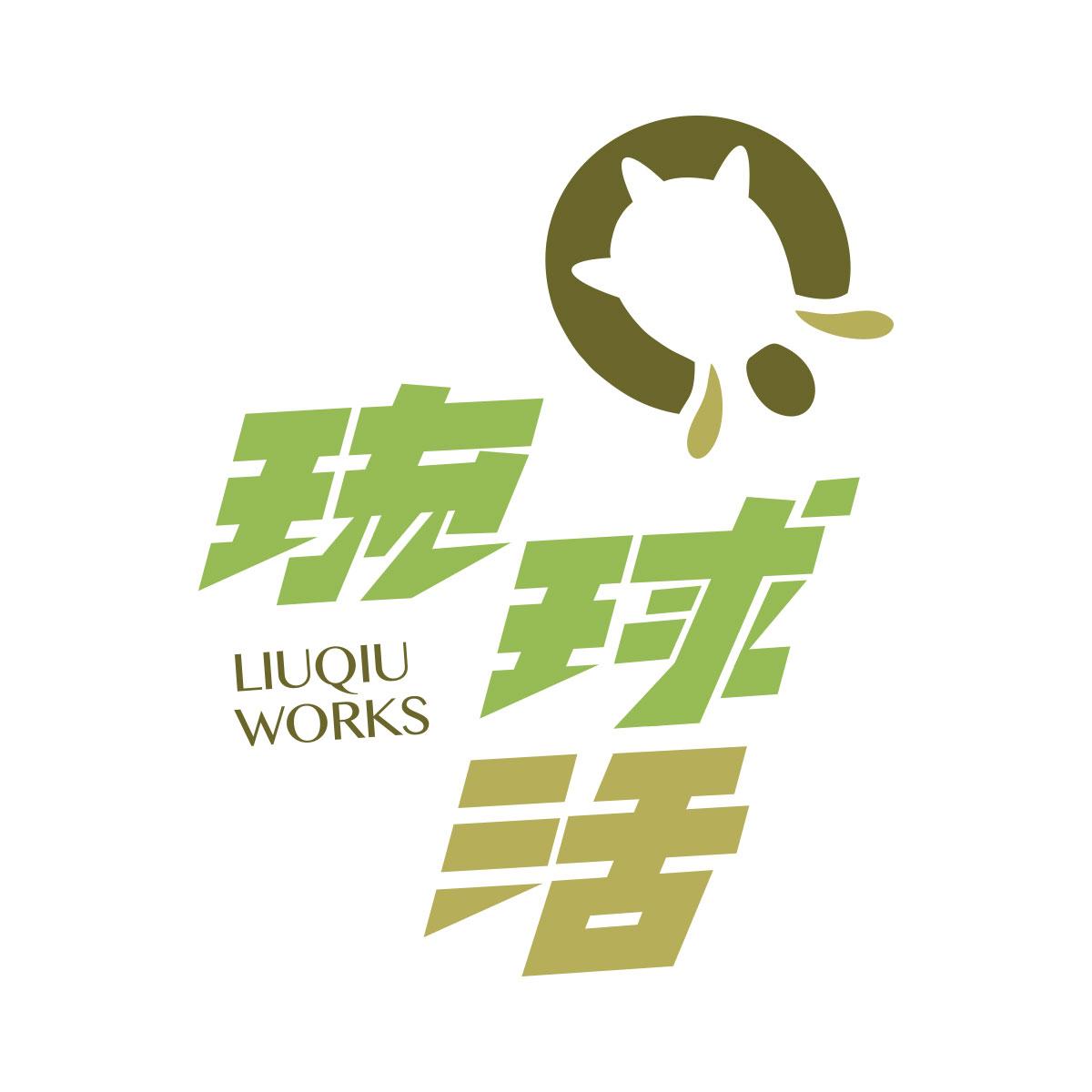 liuqiuwork-square-logo.jpg