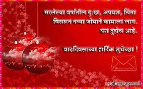 Birthday party invitation messages in marathi inviview birthday party invitation message in marathi card stopboris Image collections