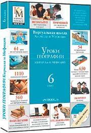 http://compress.ru/archive/cp/2004/12/41/11.jpg