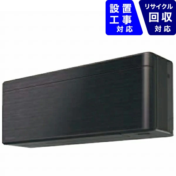 ダイキンrisora(リソラ)Sシリーズ  AN36XSS-K