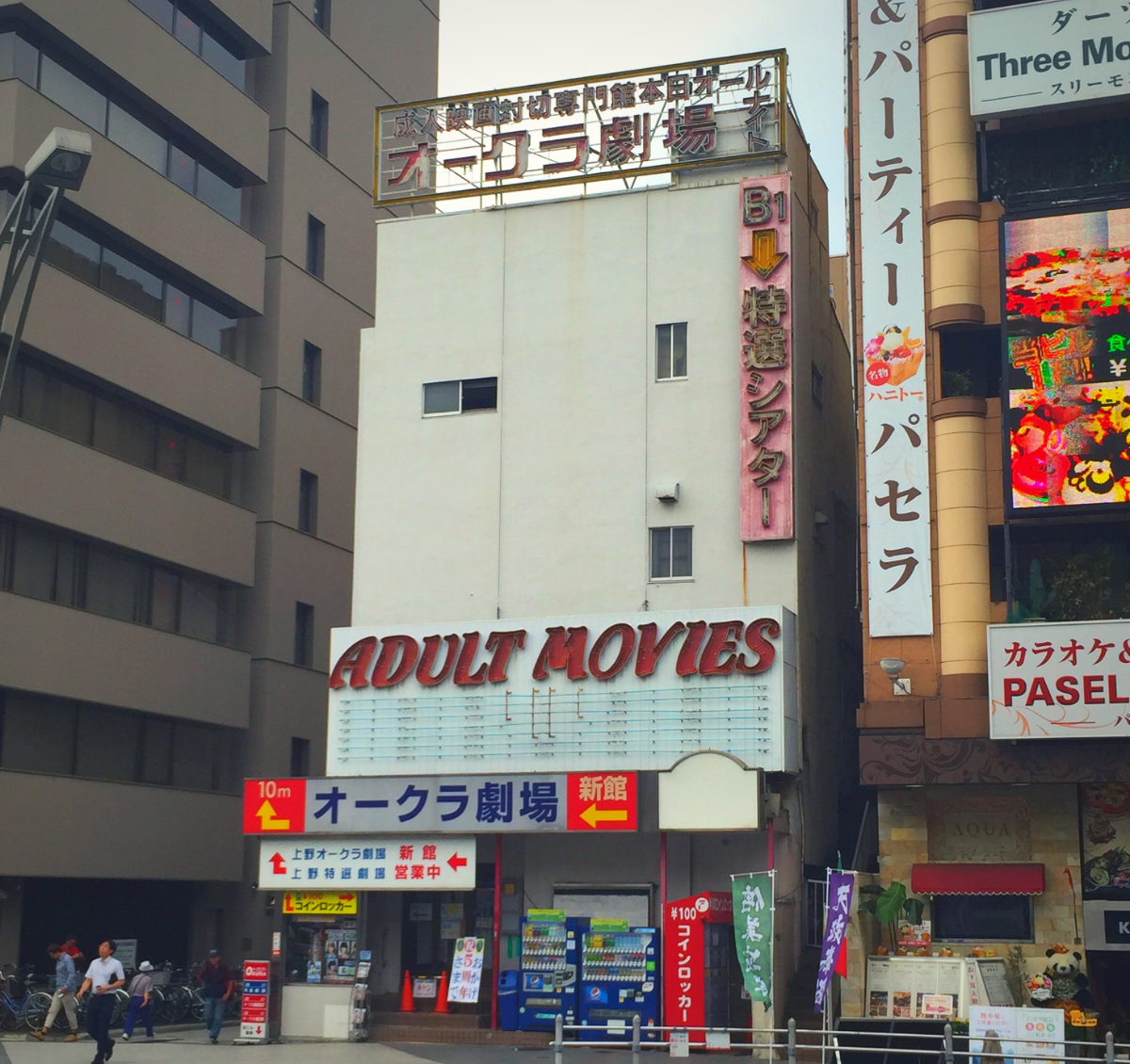 橋本 映画 館 上映 スケジュール