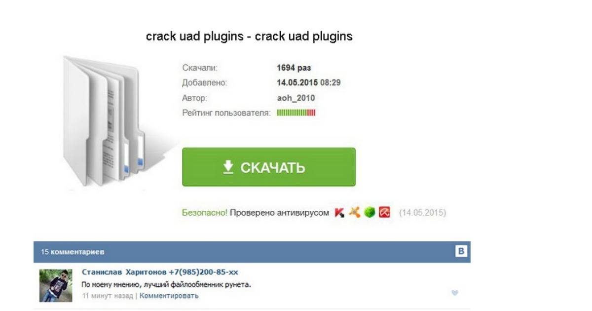 crack uad plugins - crack uad plugins - Google Drive
