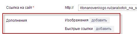 http://ktonanovenkogo.ru/image/23-09-201422-29-41.png