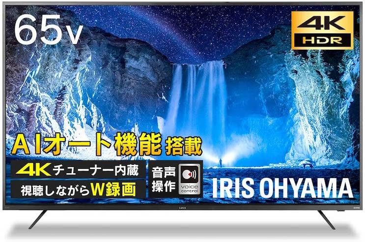 アイリスオーヤマ 65V型 液晶テレビ 65XUC38VC