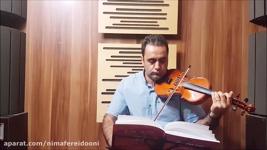 گوشت نوا ردیف دوم ابوالحسن صبا ایمان ملکی ویولن
