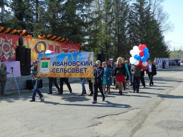 http://ivanovka-dosaaf.ru/images/dsc00644.jpg