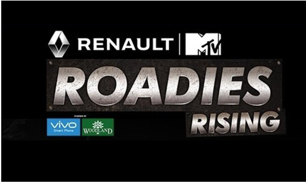 MTV Roadies X5 Audition Registration form