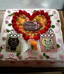 cake14-261x300.png