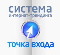 Уралсиб брокер