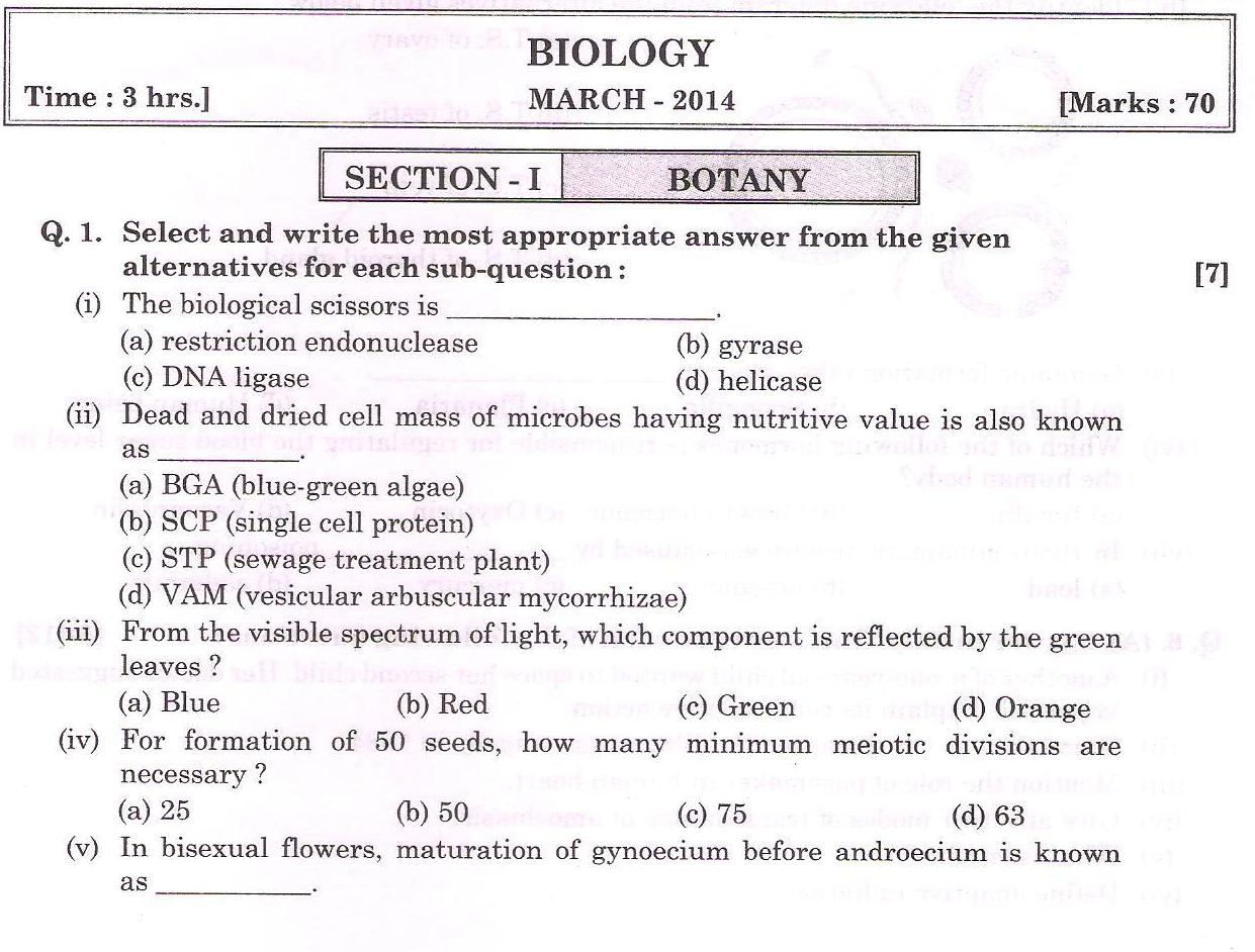 Biology March hsc 2014 - hsc.co.in