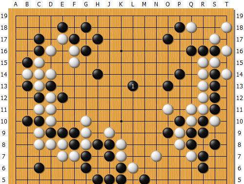 Honinbou69-3-52.png