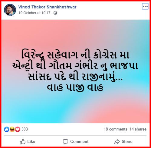 screenshot-www.facebook.com-2019.10.22-07_24_18.png