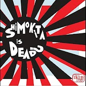 Shimokita is Dead?