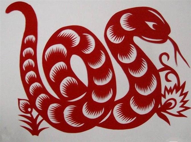 閩江流域的蛇圖騰文化
