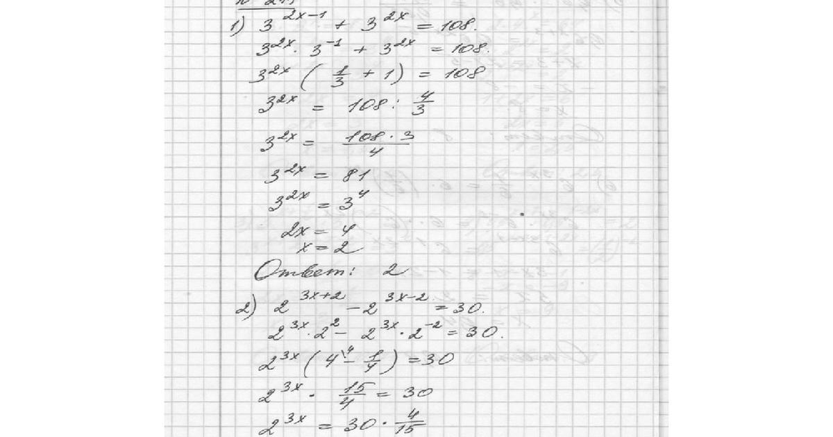 Алгебре 10 жижченко решебник класс