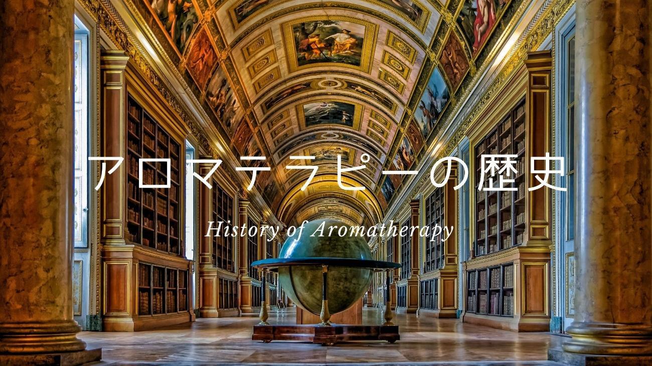 建物, 図書館, 大きい, テーブル が含まれている画像  自動的に生成された説明