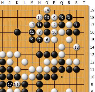 Honinbou69-2-85.png