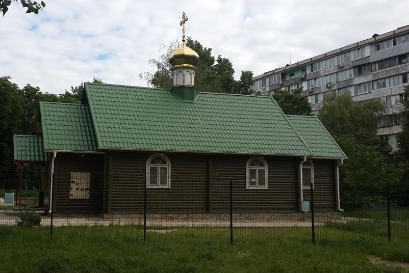 Церква на Щусєва