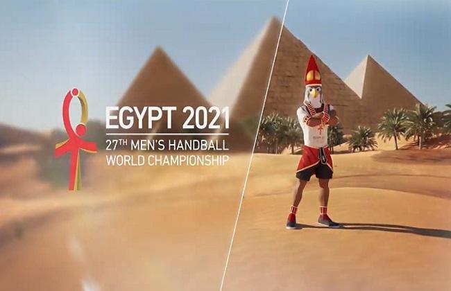 ننشر مجموعات كأس العالم لكرة اليد للرجال «مصر 2021» - بوابة الأهرام