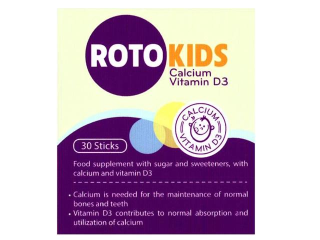 Hình ảnh sản phẩm Roto Kids