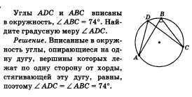 Основные теоремы по геометрии 8 класс шпаргалка