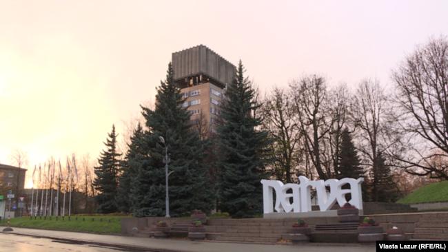 Місто Нарва в Естонії є переважно російськомовним