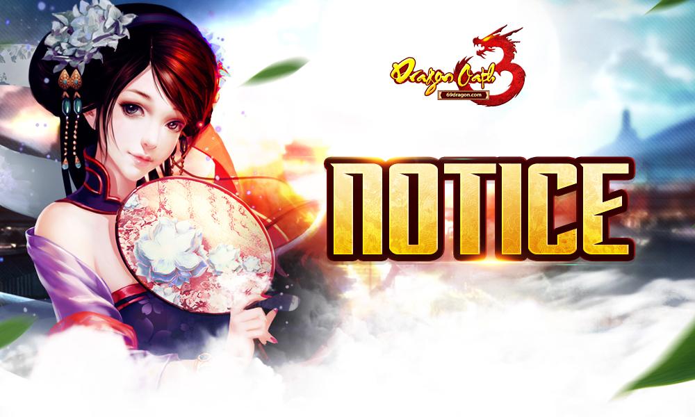 DO_notice_01.jpg