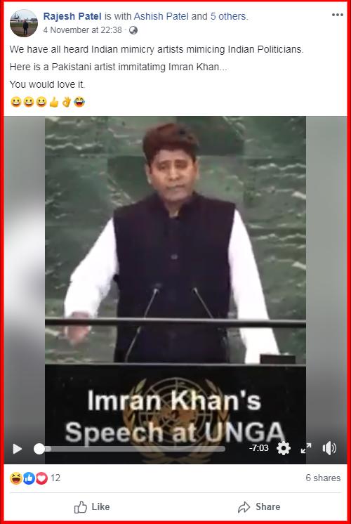 screenshot-www.facebook.com-2019.11.12-19_00_49.png