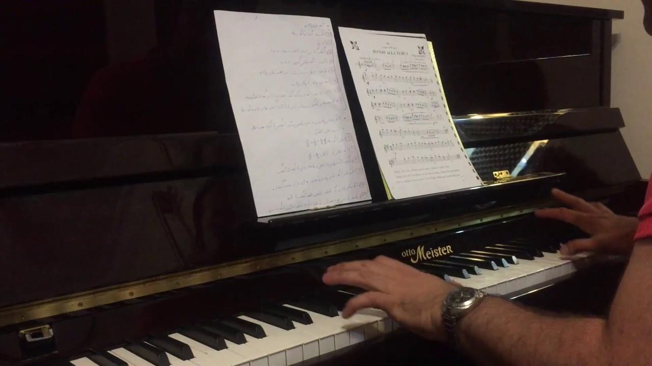 ۱۵ و ۱۶ احسان نیک پیانو