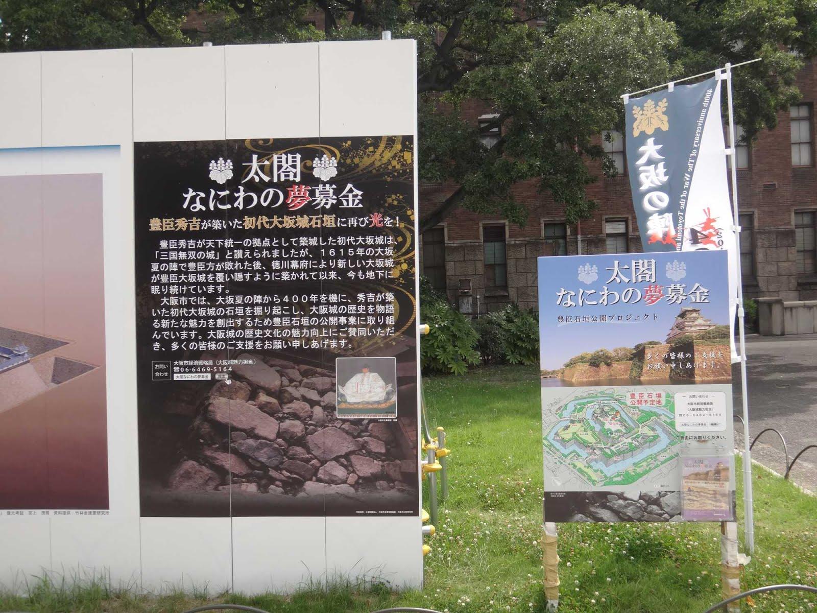 2014-07-27 (55).jpg
