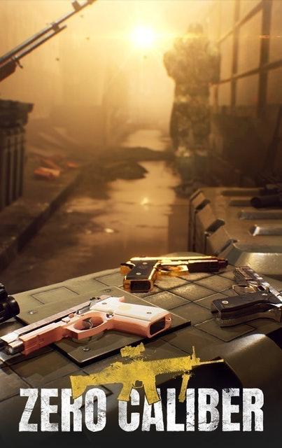 เกมแนวยิงปืน ยอดนิยม 5
