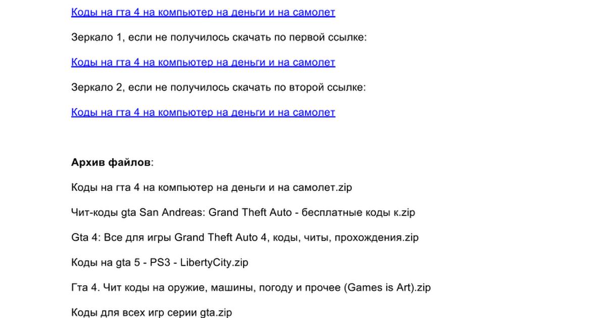 кредиты коды на пеф 4 горветстанция Адмиралтейского, Василеостровского
