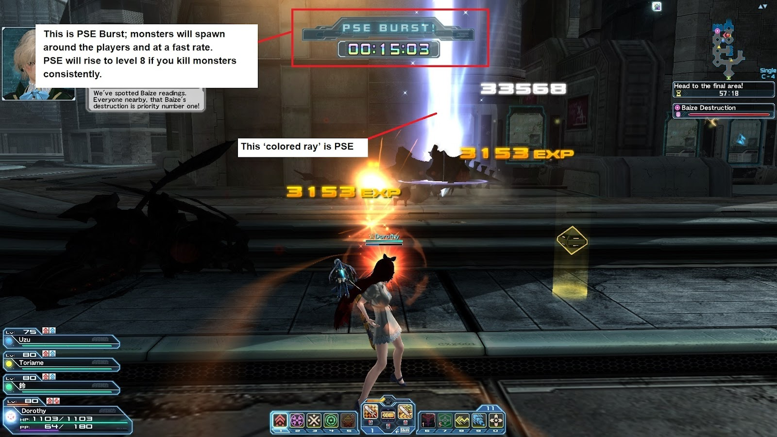 Phantasy Star Online 2 - Beginner's Guide 90