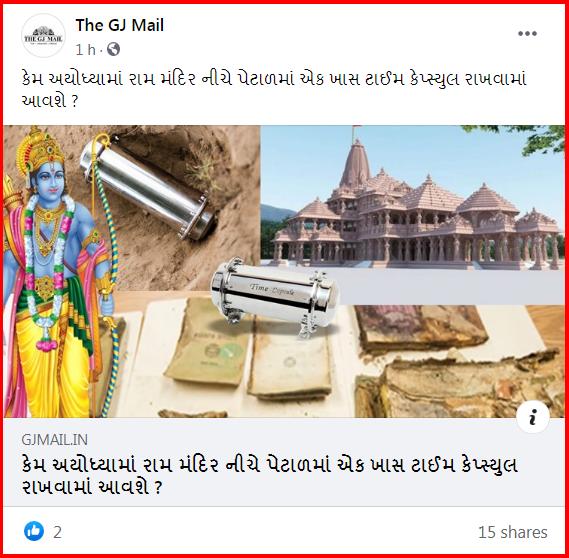screenshot-www.facebook.com-2020.07.30-17_57_25.png