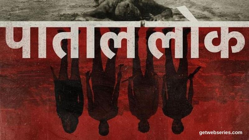 pataal lok is the famous amazon prime hindi web series