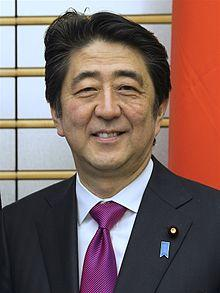C:\Users\rwil313\Desktop\PM of Japan.jpg