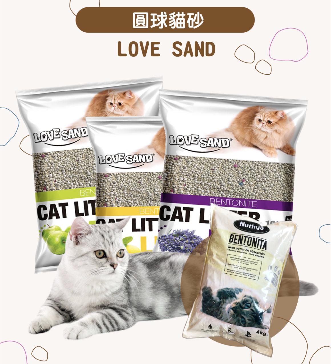 貓砂推薦礦砂