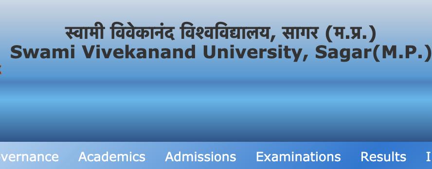 SVN University Result