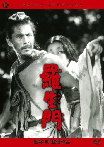 Kết quả hình ảnh cho 羅生門 映画