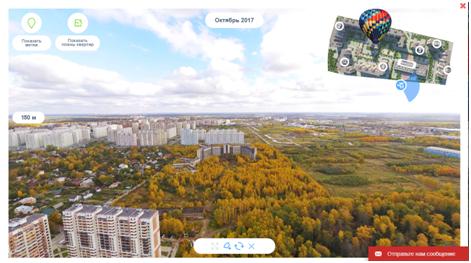 ЖК «Ольгино парк» готов принять новых жильцов 2
