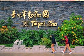 Taiwan Tour Holiday Vacation - Taipei Zoo