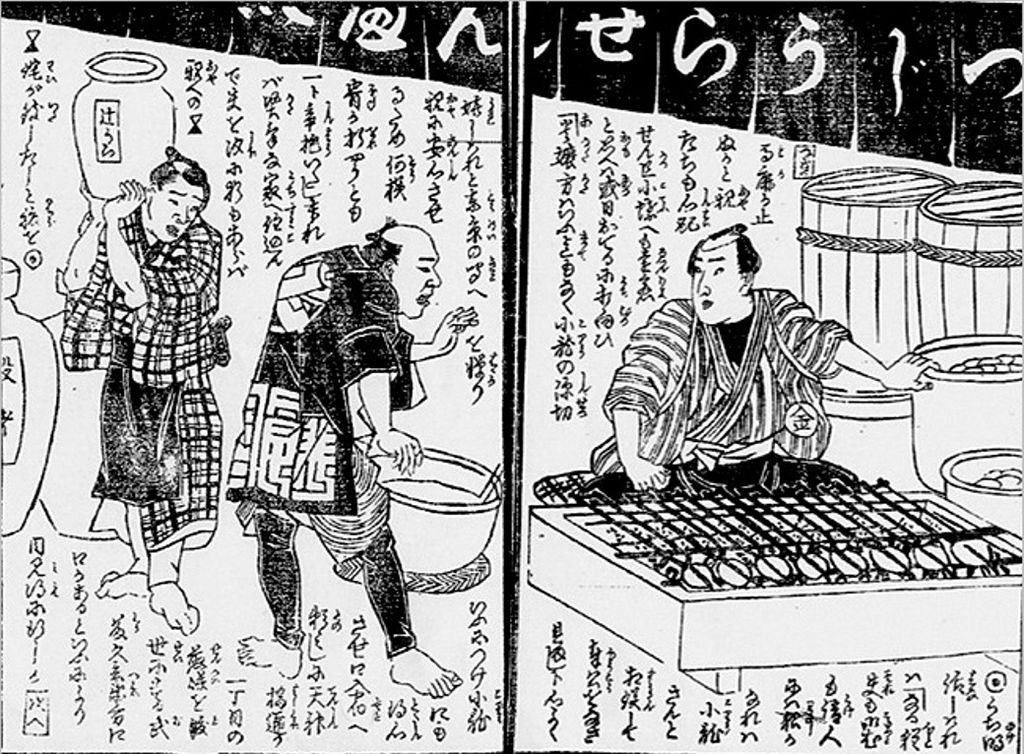 Biscoito da Sorte - história