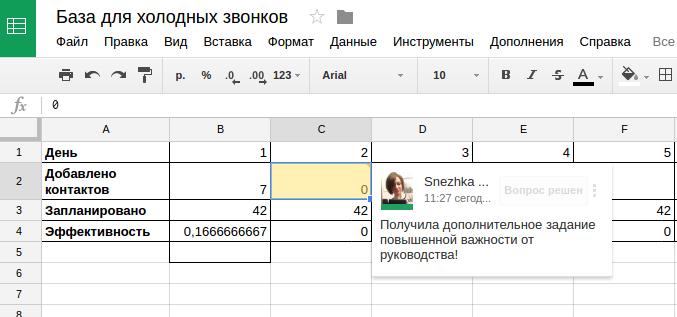 Снимок экрана от 2016-08-26 11:27:58.png