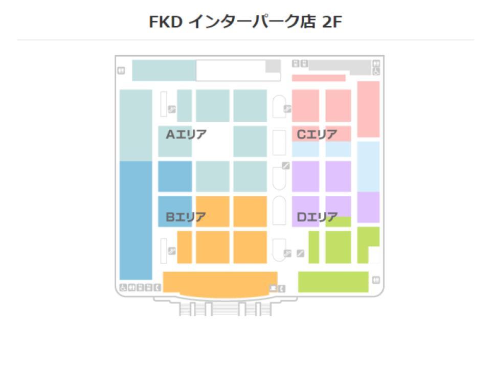 B027.【FKDインターパーク店】2Fフロアガイド170526版.jpg