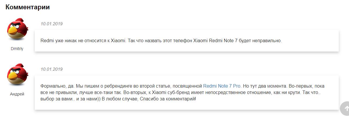 комментарии пользователей к самой популярной публикации